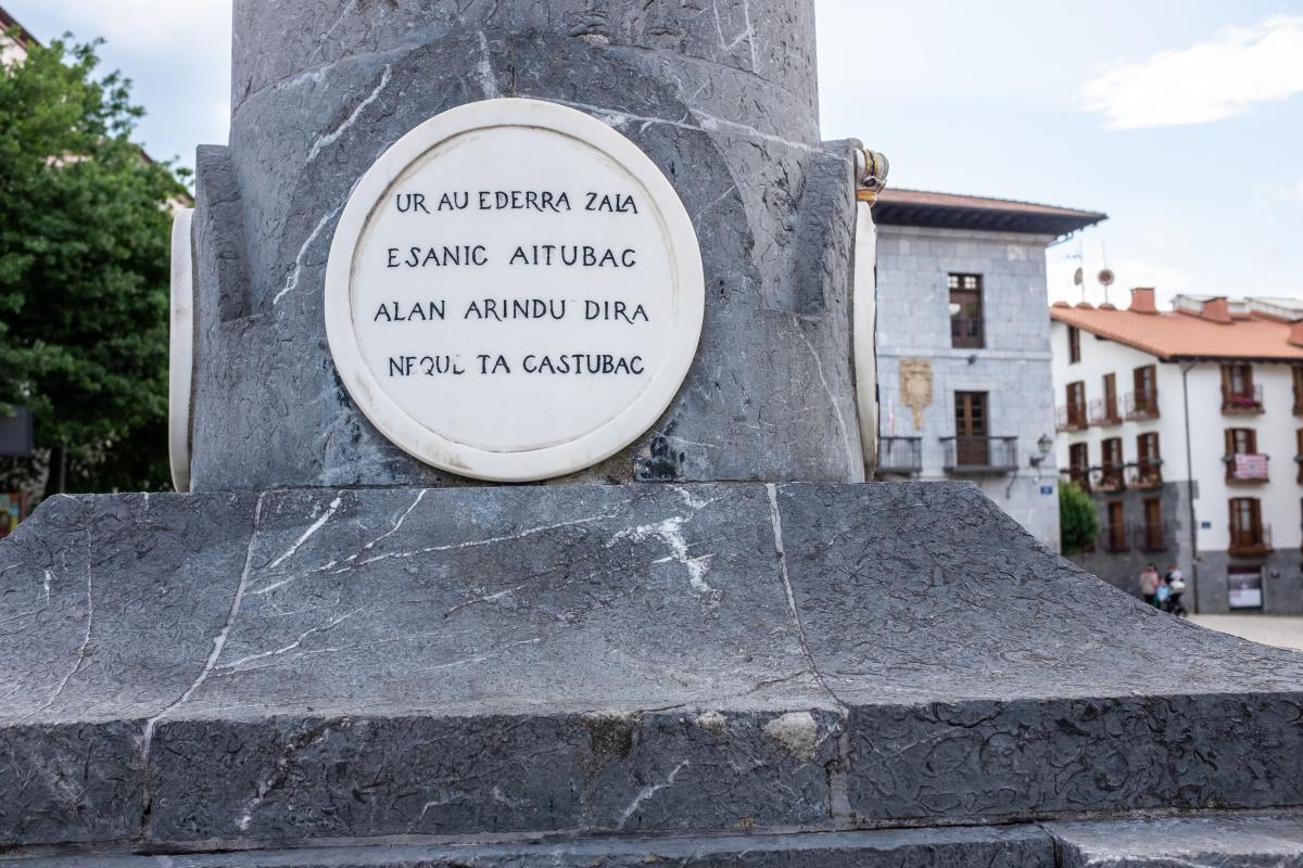 Photo of Markina-Xemein on the Camino de Santiago