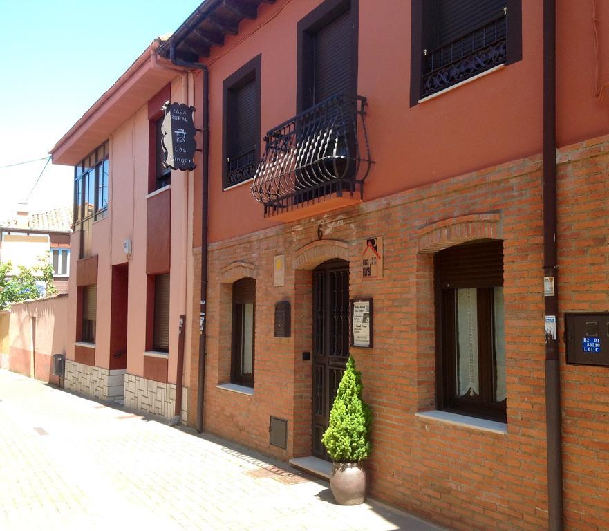 Camino de Santiago Accommodation:  Casa Rural Las Singer