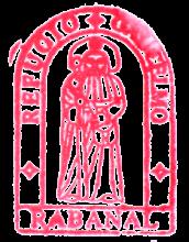 camino de santiago Refugio Guacelmo stamp and sello